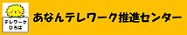 foot_logo